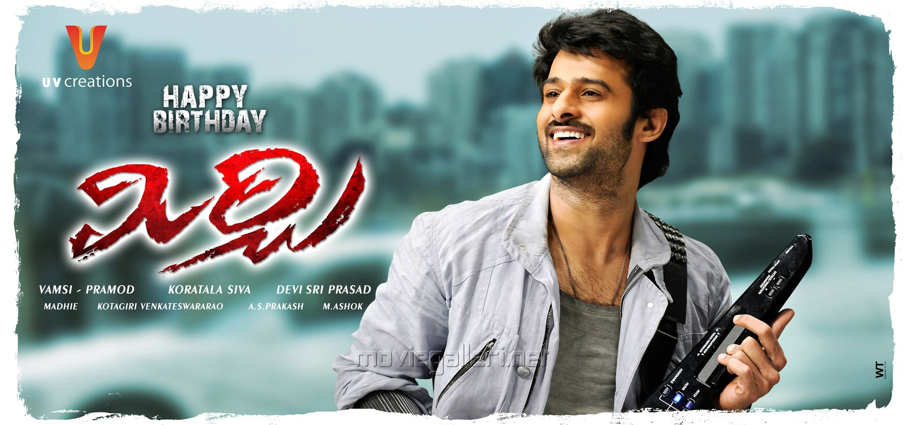 Prabhas Mirchi Movie First Look Wallpapers