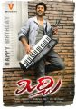 Mirchi Movie Prabhas Stylish Look Posters