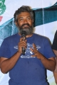 Director SS Rajamouli launches Basanthi Tirugubatu Song Photos