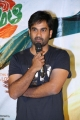 Hero Raja Gautam @ Basanthi Tirugubatu Song Launch Photos