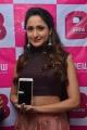Actress Pragya Jaiswal launches BNEW Mobile store at Gajuwaka, Visakhapatnam