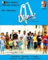 Prakash Raj Dhoni Movie Posters
