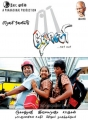 Dhoni Tamil Movie Posters