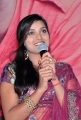 Heroine Divya Rao Stills at Good Morning Audio Release