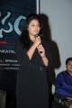 Actress Anjali @ Pranam Kosam Movie Audio Launch Stills