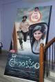 Pranam Kosam Movie Audio Launch Stills