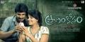 Anjali & Dileepan in Pranam Kosam Telugu Movie Wallpapers