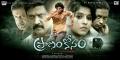 Pranam Kosam Telugu Movie Wallpapers