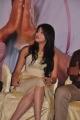 Pranitha Hot Leg Show Pics