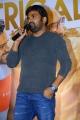 Maruthi @ Prathi Roju Pandage Trailer Launch Stills