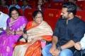 Vijaya Durga, Sai Dharam Tej @ Prathi Roju Pandage Trailer Launch Stills