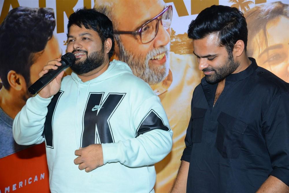 Thaman, Sai Dharam Tej @ Prathi Roju Pandage Trailer Launch Stills