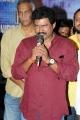 Prathighatana Audio Launch Function Photos