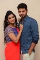 Manish, Tejaswini @ Prathikshanam Movie Audio Launch Stills
