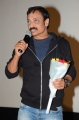 Raj Kandukuri @ Prathikshanam Movie Audio Launch Stills