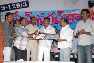 Prem Nagar Colony Logo Launch
