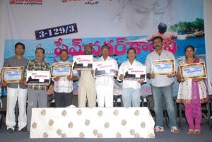 O Prem Nagar Colony Movie Logo Launch