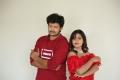 Rajesh Kumar, Priyanka Augustin @ Prema Antha Easy Kaadu Press Meet Stills