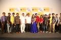 Prema Antha Easy Kadu Press Meet Stills