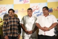 Prema Antha Easy Kaadu Press Meet Stills