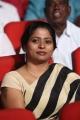 Prema Geema Jantha Nai Movie Audio Launch Stills