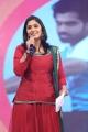Anchor Jhansi @ Prema Geema Jantha Nai Movie Audio Launch Stills