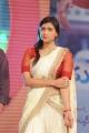 Actress Barbie Chopra @ Prema Geema Jantha Nai Audio Launch Stills