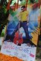 Prema Geema Jantha Nai Movie Launch Stills