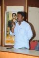 Prema Geema Jantha Nai Press Meet Stills