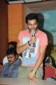 Sreeram Chandra @ Prema Geema Jantha Nai Press Meet Stills
