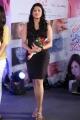 Actress Haripriya @ Prema Ishq Kadhal Movie Audio Launch Stills