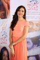 Actress Ritu Varma @ Prema Ishq Kadhal Movie Audio Launch Stills