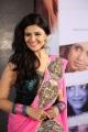 Actress Sree Mukhi @ Prema Ishq Kadhal Movie Audio Launch Stills