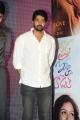Naveen Chandra @ Prema Ishq Kadhal Movie Audio Launch Stills
