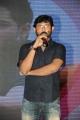 Prema Ishq Kadhal Movie Audio Launch Stills