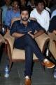 Nara Rohit @ Prema Ishq Kadhal Movie Audio Launch Stills