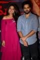 Siddhi Idnani, Sumanth Ashwin @ Prema Katha Chitram 2 Trailer Launch Stills