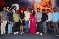 Prema Katha Chitram 2 Movie Trailer Launch Stills