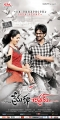 Nandita, Naga Sudheer Babu in Prema Katha Chitram Movie Posters