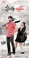 Naga Sudhir Babu, Nandita in Prema Katha Chitram Movie Posters
