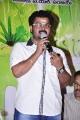 Prema Nilayam Movie Audio Release Photos