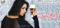 Actress Charmi in Prema Oka Maikam Movie First Look Wallpapers