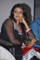 Actress Saranya Nag at Prema Oka Maikam Movie Audio Release Stills