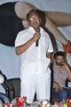Sagar at Prema Oka Maikam Movie Audio Release Stills