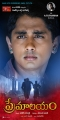 Siddharth in Premalayam Movie Posters