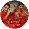 Siddharth, Vedhika in Premalayam Movie Posters
