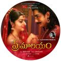 Vedhika, Siddharth in Premalayam Movie Posters