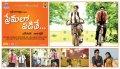 Premalo Padithe Telugu Movie Wallpapers