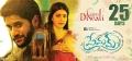 Naga Chaitanya, Shruti Haasan in Premam Movie 25 Days Diwali Wishes Posters
