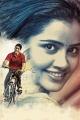 Naga Chaitanya, Anupama Parameswaran in Premam Movie Latest Stills